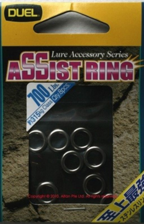 Yo-zuri-ASSIST RING-J1058-700 lbs