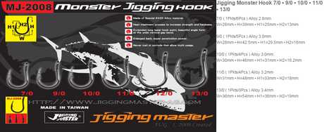 J.M. MONSTER HOOK 7/0-7pcs-MJ2008