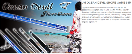 J.M. OCEAN DEVIL SHORE GAME 98M