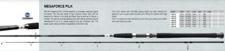DAIWA  MEGAFORCE PILK 2.40m-100-200g