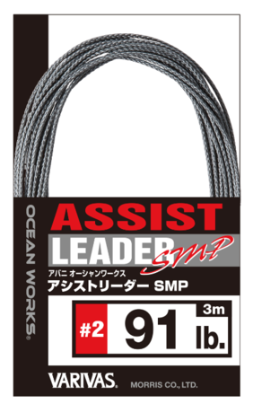 VARIVAS ASSIST LEADER 4/137lb